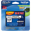 "Brother 12mm (1/2"") Black on White Laminated Tape (2 Pack of TZ231) (8m/26.2')"
