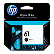 HP 61 (CH561WN) Black Original Ink Cartridge (190 Yield)