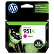 HP 951XL (CN047AN) High Yield Magenta Original Ink Cartridge (1,500 Yield)