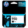 HP 950 (CN049AN) Black Original Ink Cartridge (1,000 Yield)
